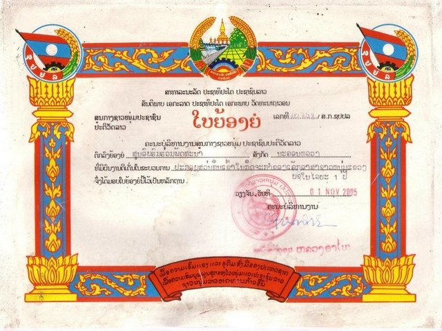 Achievement for young volunteer activity from youth union of Lao PDR