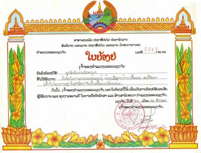 Achievement for Recycling activities from Vientiane capital gorvernment